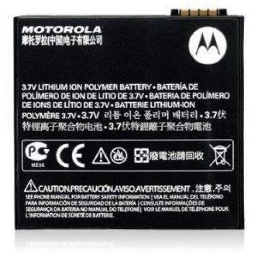 Motorola OM 6C OM-6C OM6C XT502, Quench XT, OM6C Battery