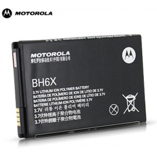 Motorola BH6X Atrix 4G MB860 1880mAh Battery