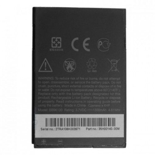 HTC BB96100 Battery 35H00140 HTC F5151 Freestyle Incredible S S710e Battery